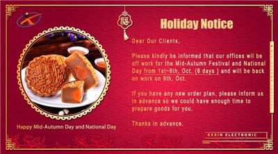 Holiday Notice of National Day